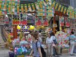 Un colorato bazar nel quartiere di Namba