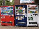 un distributore di bibite